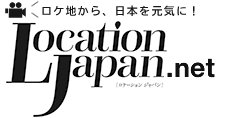 LOCATION JAPAN.net